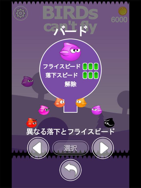 http://a1.mzstatic.com/jp/r30/Purple71/v4/05/08/3b/05083b23-d843-37b7-d90a-20cb0af1ffc5/sc1024x768.jpeg