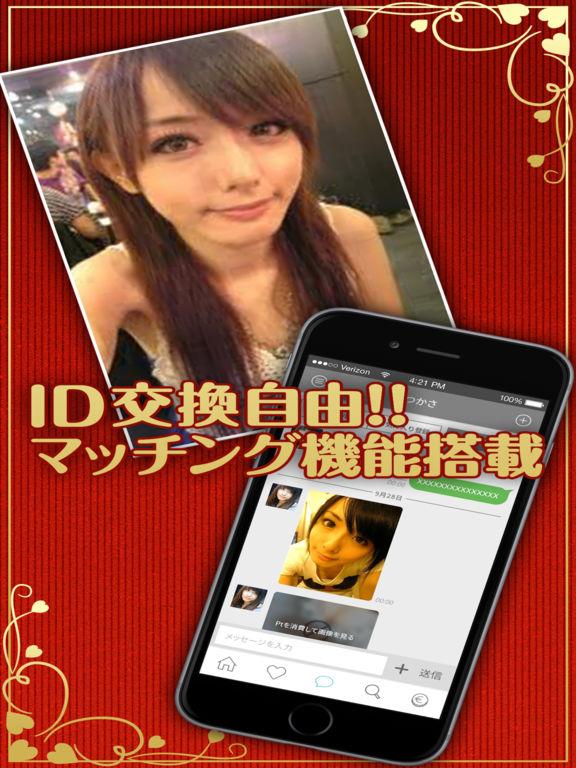 http://a1.mzstatic.com/jp/r30/Purple71/v4/08/94/6d/08946d67-9a6c-dba4-3d68-233aafca05b1/sc1024x768.jpeg