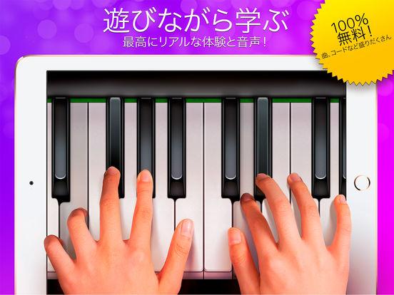 http://a1.mzstatic.com/jp/r30/Purple71/v4/0a/b2/c1/0ab2c1f1-263c-0d28-10ea-6071a5b9f155/sc552x414.jpeg