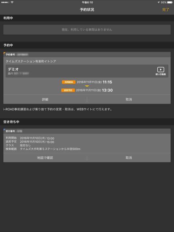http://a1.mzstatic.com/jp/r30/Purple71/v4/11/d1/0e/11d10eac-9e97-8612-bb58-158a782d656a/sc1024x768.jpeg