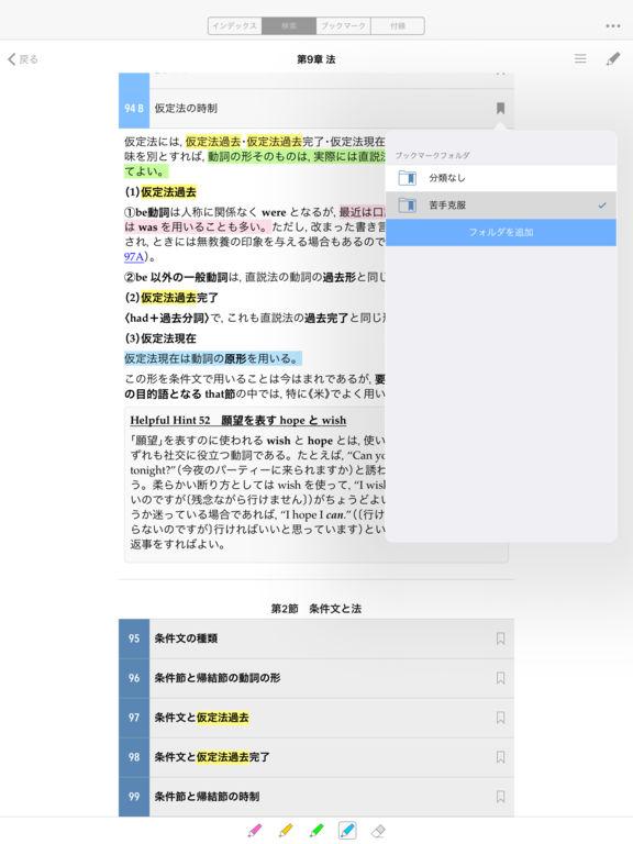http://a1.mzstatic.com/jp/r30/Purple71/v4/13/9e/e2/139ee27c-4478-1866-787d-96b9f93b5be7/sc1024x768.jpeg