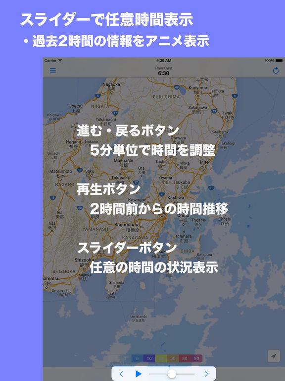 http://a1.mzstatic.com/jp/r30/Purple71/v4/18/4f/74/184f74c9-f494-5878-e6de-1bb42d6b6226/sc1024x768.jpeg