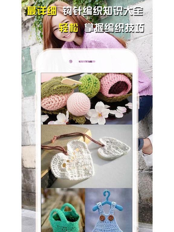 http://a1.mzstatic.com/jp/r30/Purple71/v4/1a/55/f9/1a55f9eb-7a22-3b1b-d9cd-19de2468014f/sc1024x768.jpeg