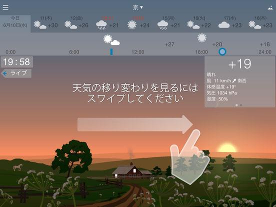 http://a1.mzstatic.com/jp/r30/Purple71/v4/1d/69/1d/1d691d68-0af0-0468-911e-a1b6ea3ade1e/sc552x414.jpeg