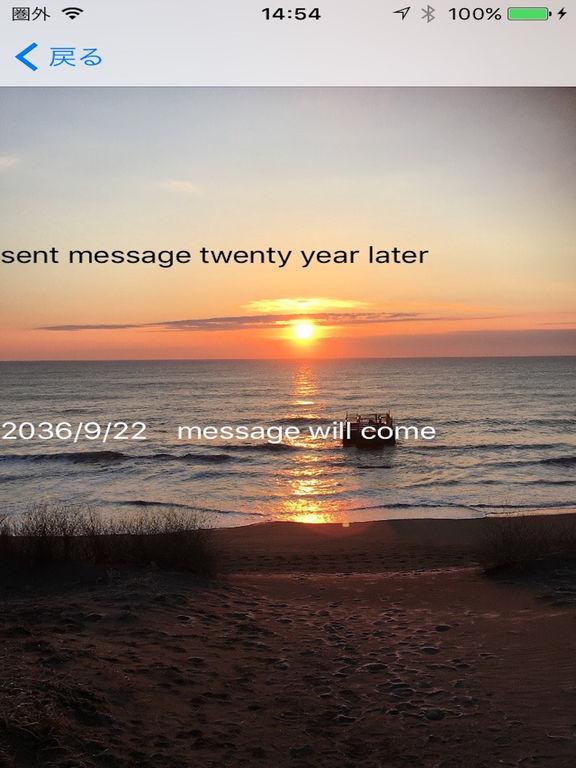 http://a1.mzstatic.com/jp/r30/Purple71/v4/1e/c0/85/1ec08596-0fed-275f-152d-77ca583b5b27/sc1024x768.jpeg