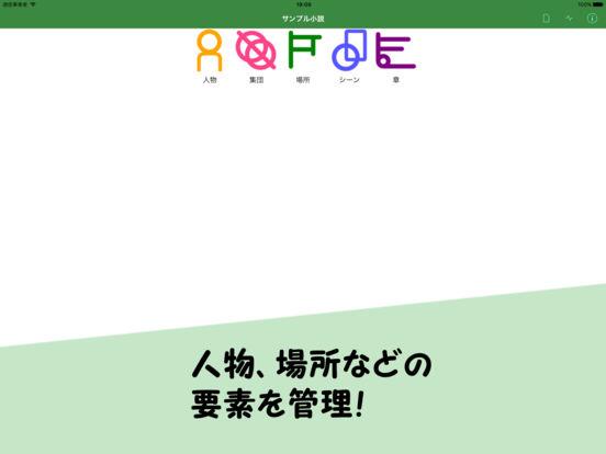 http://a1.mzstatic.com/jp/r30/Purple71/v4/2a/4f/08/2a4f0854-1ba9-a546-a22d-97d99a06bf13/sc552x414.jpeg