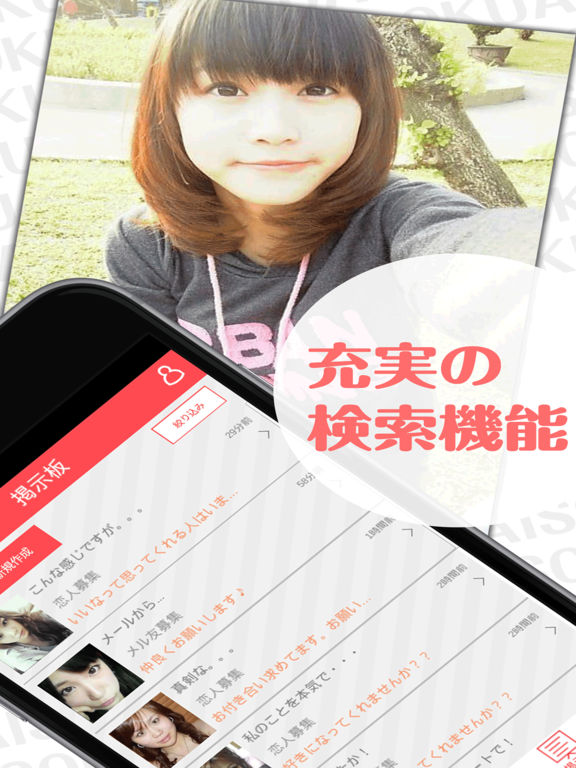 http://a1.mzstatic.com/jp/r30/Purple71/v4/33/e5/5c/33e55ca0-0af0-3d68-a8f1-f6dda0c54f21/sc1024x768.jpeg