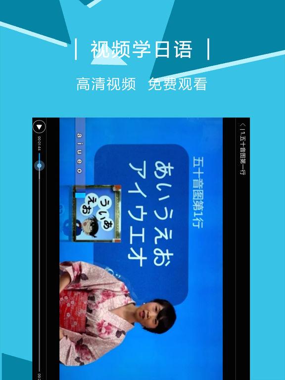 スクリーン ショット iPad