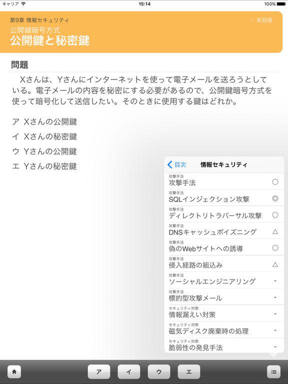http://a1.mzstatic.com/jp/r30/Purple71/v4/38/52/74/3852746c-7089-d4a6-aa5f-5d12f14792fb/sc1024x768.jpeg