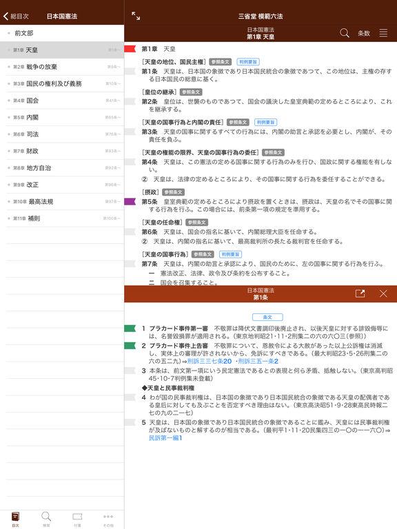 http://a1.mzstatic.com/jp/r30/Purple71/v4/3a/30/0d/3a300db5-af3e-2c2d-e576-e75377644787/sc1024x768.jpeg