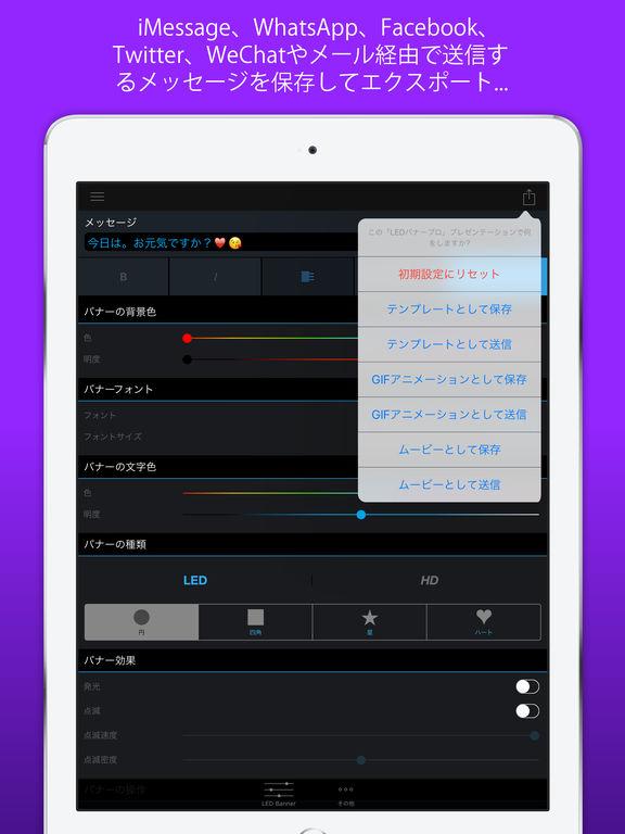 http://a1.mzstatic.com/jp/r30/Purple71/v4/3a/b4/20/3ab42050-6c02-e672-bf29-154093a7bb9d/sc1024x768.jpeg