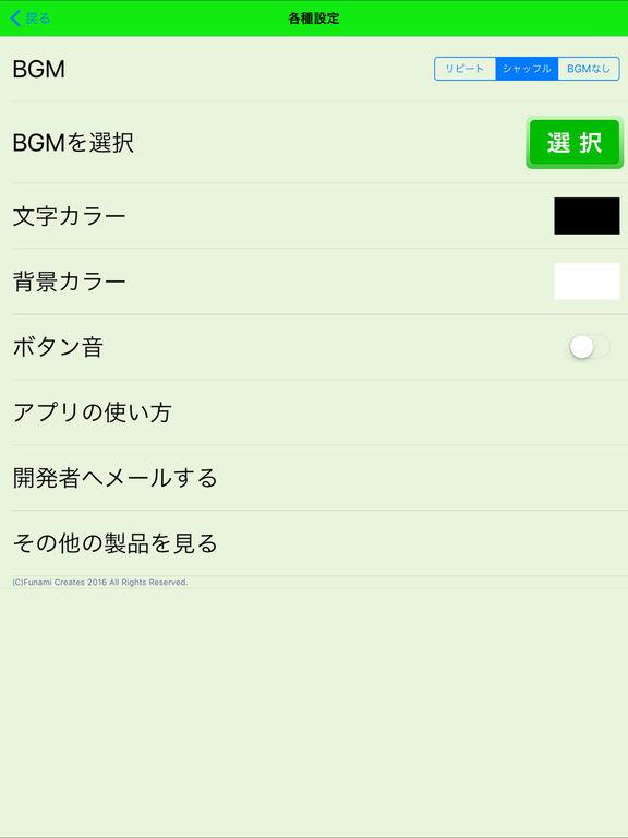 http://a1.mzstatic.com/jp/r30/Purple71/v4/47/b9/84/47b9842b-59ad-d779-8235-a8e5296597c9/sc1024x768.jpeg