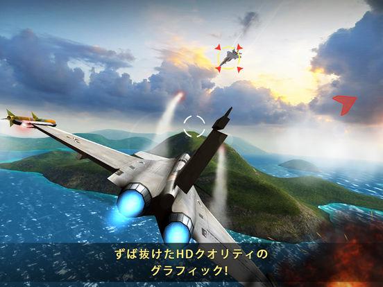 Air Combat OL