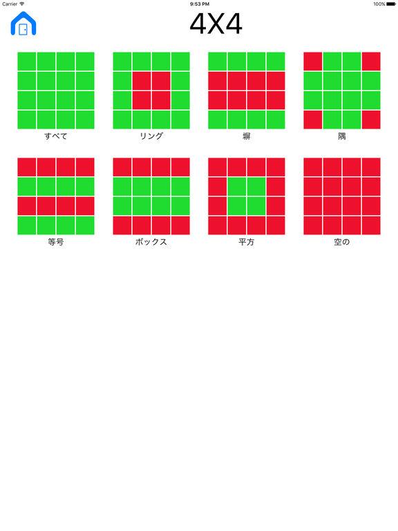 http://a1.mzstatic.com/jp/r30/Purple71/v4/4f/eb/4a/4feb4aa4-adfe-4865-833e-dec8ad39cc2c/sc1024x768.jpeg