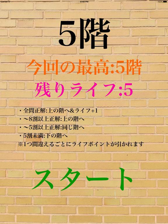 http://a1.mzstatic.com/jp/r30/Purple71/v4/51/7e/80/517e807e-a948-8aec-4653-b290181546f8/sc1024x768.jpeg