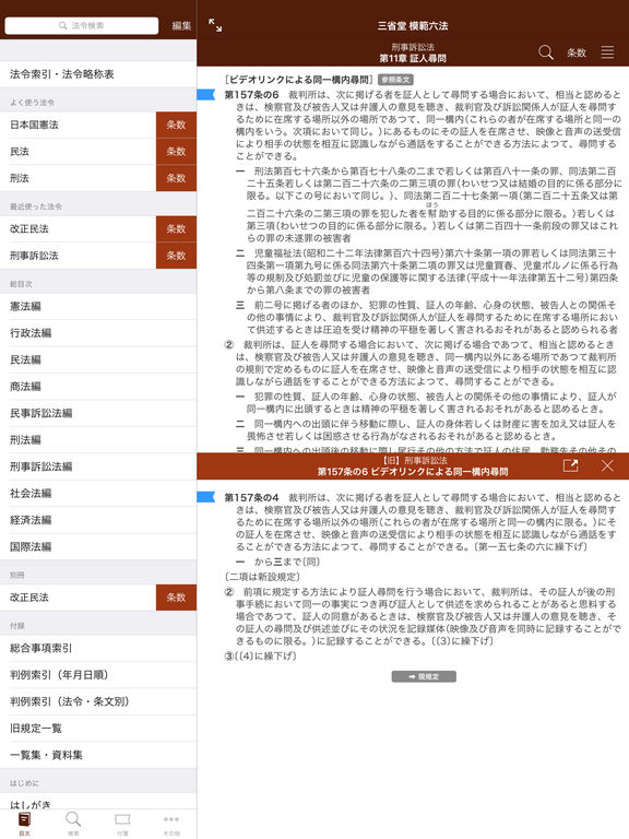 http://a1.mzstatic.com/jp/r30/Purple71/v4/5a/44/c8/5a44c85d-c9c1-ad66-e659-01903c783e78/sc1024x768.jpeg