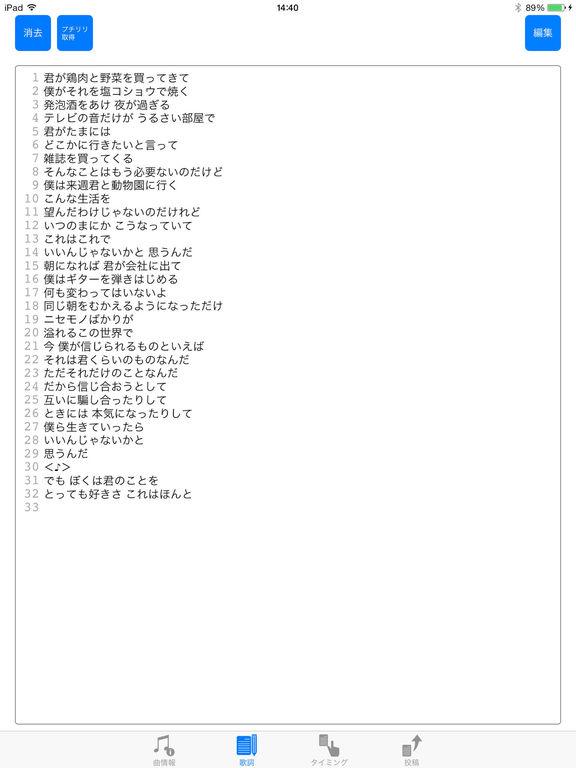 http://a1.mzstatic.com/jp/r30/Purple71/v4/5a/9c/d3/5a9cd33e-f9d4-22c6-4d7d-f4ee7cda02bc/sc1024x768.jpeg