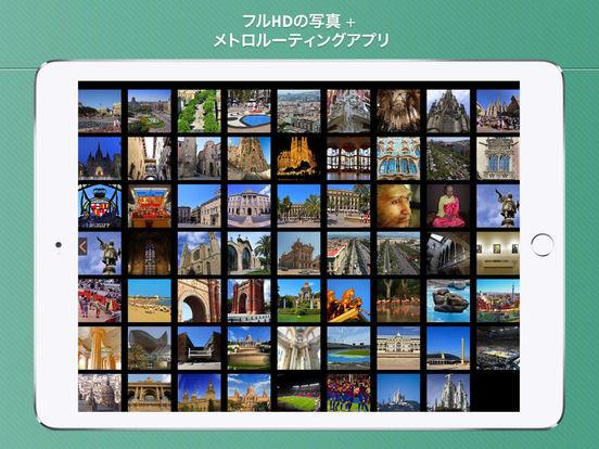 http://a1.mzstatic.com/jp/r30/Purple71/v4/5f/c2/2a/5fc22aed-9821-7b6a-97db-9905595f4239/sc552x414.jpeg