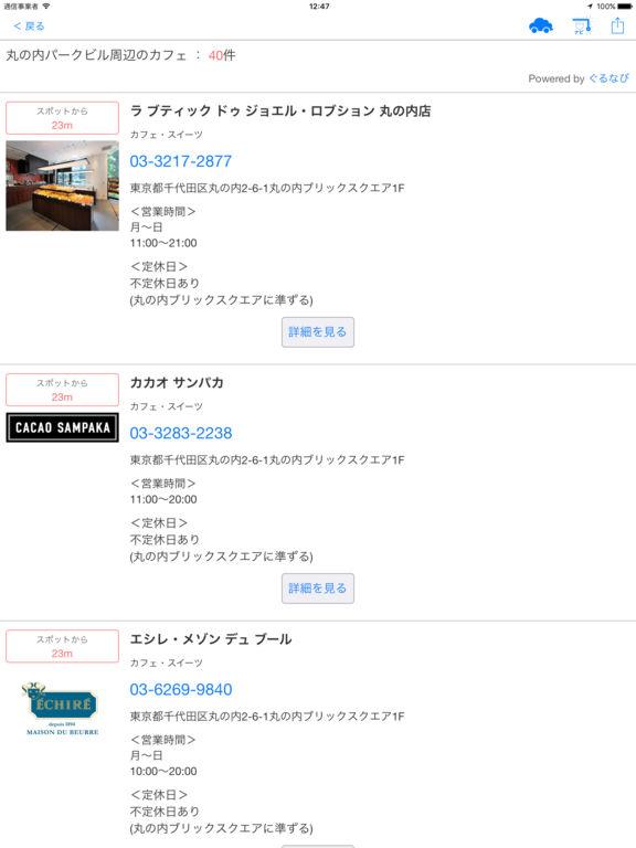 http://a1.mzstatic.com/jp/r30/Purple71/v4/61/a1/39/61a1393b-4dcb-d517-b95a-19072e83268d/sc1024x768.jpeg