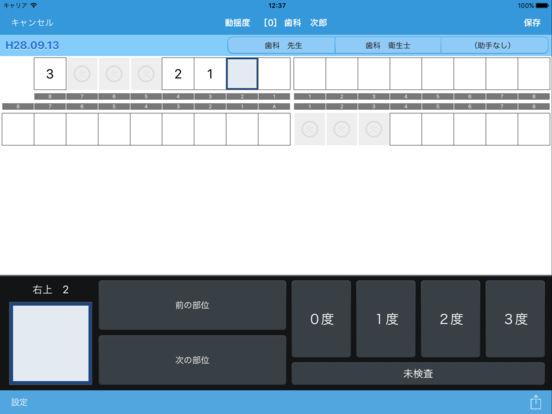 http://a1.mzstatic.com/jp/r30/Purple71/v4/61/d9/63/61d96333-ffad-837d-bacd-d919080a1e97/sc552x414.jpeg