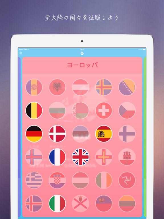 世界の霧 Screenshot