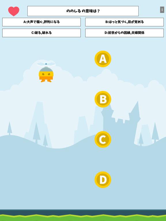 http://a1.mzstatic.com/jp/r30/Purple71/v4/78/c0/f9/78c0f9b5-a791-990c-0ecc-d47ea6c992dc/sc1024x768.jpeg