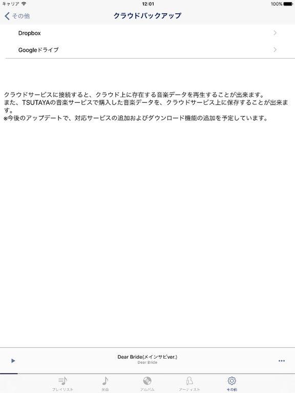 http://a1.mzstatic.com/jp/r30/Purple71/v4/84/22/8d/84228d2f-37c0-ba98-b1b7-2067d161ffd1/sc1024x768.jpeg