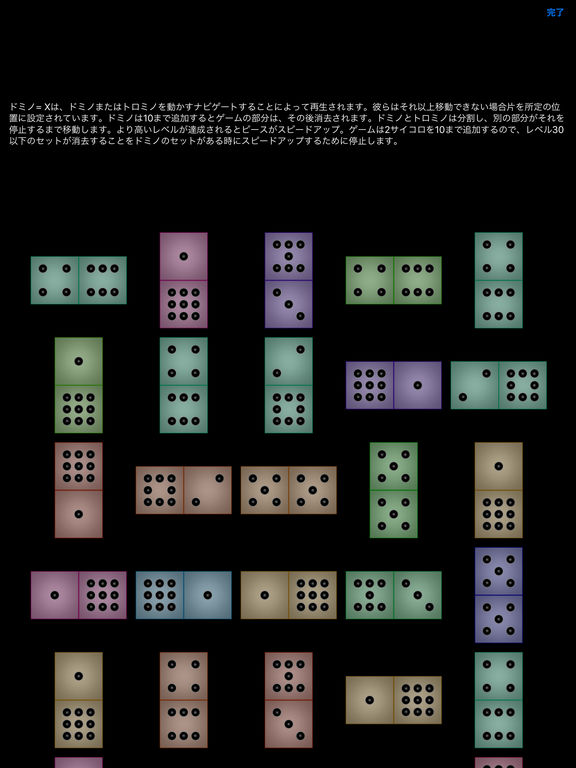 http://a1.mzstatic.com/jp/r30/Purple71/v4/90/1b/23/901b23c5-3309-46d1-9805-5d25a0097625/sc1024x768.jpeg
