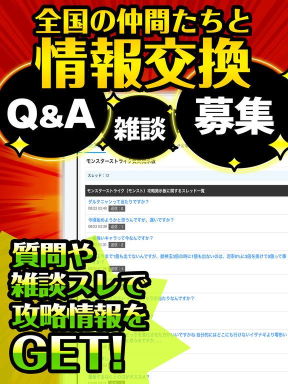 http://a1.mzstatic.com/jp/r30/Purple71/v4/95/10/8c/95108cbc-701e-d544-b12d-cc577d341b23/sc1024x768.jpeg