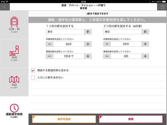 http://a1.mzstatic.com/jp/r30/Purple71/v4/9a/1c/20/9a1c20c6-62b7-bd50-9b0c-6f0b29bd642a/sc552x414.jpeg