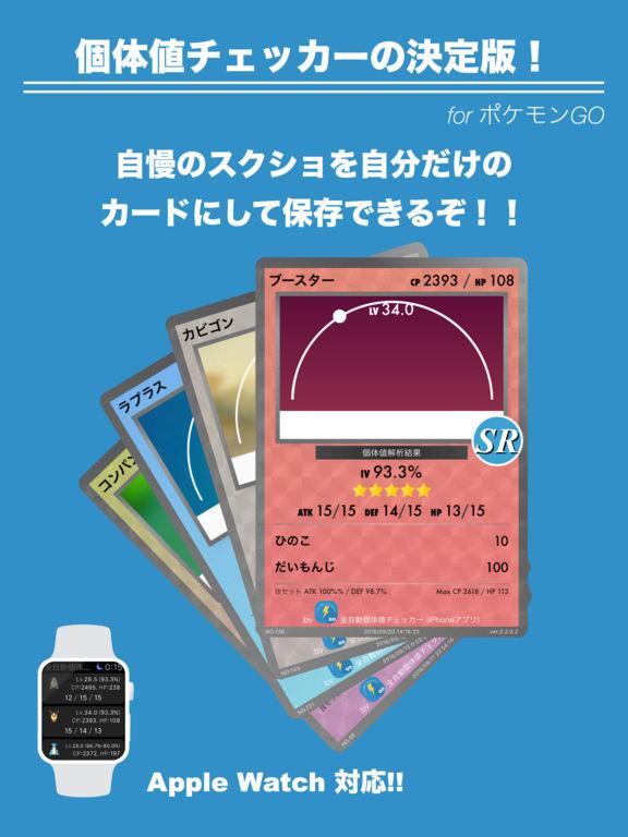 http://a1.mzstatic.com/jp/r30/Purple71/v4/a6/61/84/a661841a-4ad2-9105-31f6-d41eccc98f53/sc1024x768.jpeg