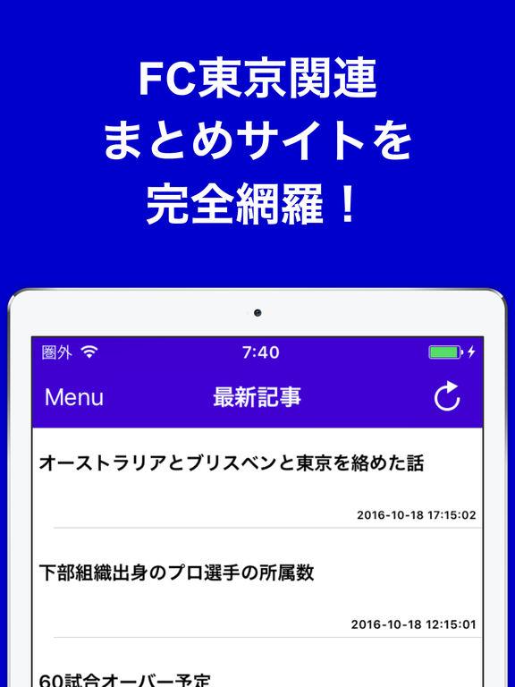 http://a1.mzstatic.com/jp/r30/Purple71/v4/ae/47/0d/ae470ddb-cf8b-ef08-1885-372e8e009c84/sc1024x768.jpeg