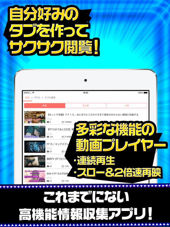 http://a1.mzstatic.com/jp/r30/Purple71/v4/b5/29/37/b52937df-229e-5533-2839-747435c5a052/sc1024x768.jpeg