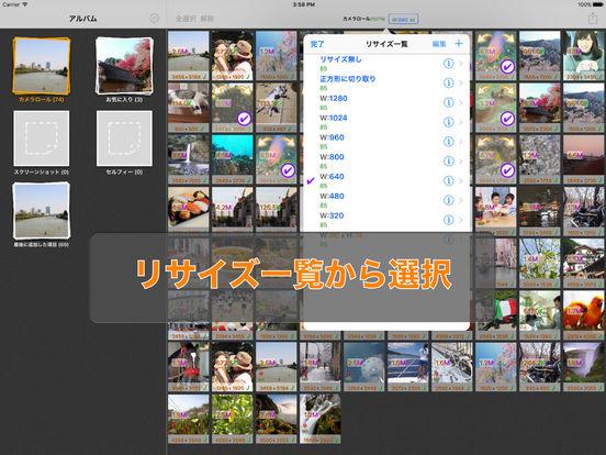 http://a1.mzstatic.com/jp/r30/Purple71/v4/be/4e/6f/be4e6fa2-6c73-b2b0-d71b-fcbb3380585a/sc552x414.jpeg