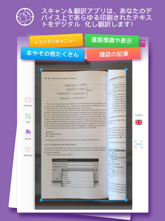 http://a1.mzstatic.com/jp/r30/Purple71/v4/c2/6d/da/c26dda12-eada-cbc2-349f-ced422a1270a/sc1024x768.jpeg