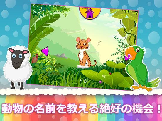 http://a1.mzstatic.com/jp/r30/Purple71/v4/c4/7d/6a/c47d6a73-37a8-bd87-5e0c-ba58792c234f/sc552x414.jpeg