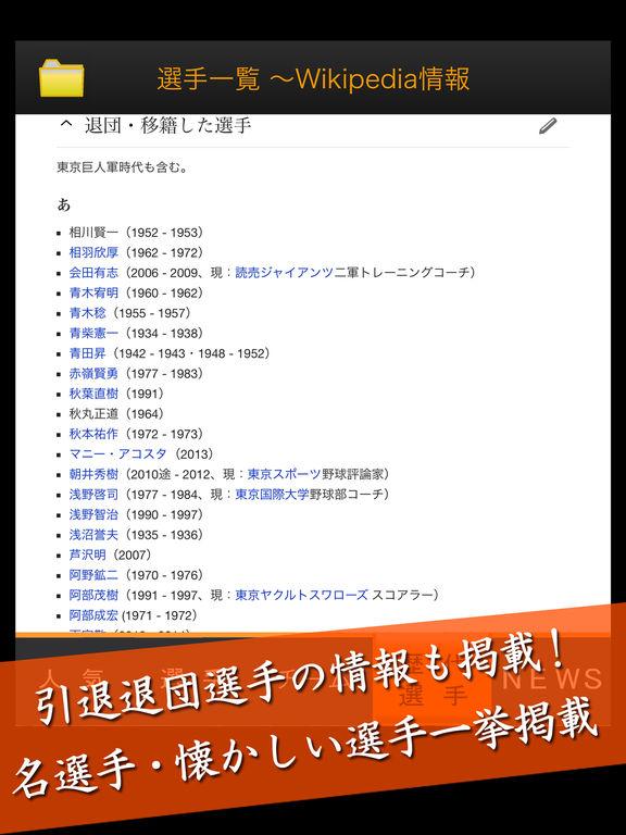 http://a1.mzstatic.com/jp/r30/Purple71/v4/c6/b0/c9/c6b0c9ff-04ce-a2bf-435e-44e7b6a4fab0/sc1024x768.jpeg