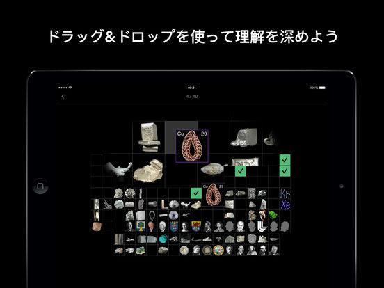 http://a1.mzstatic.com/jp/r30/Purple71/v4/c8/4e/75/c84e75ca-6f9a-8a83-011a-bceaac7dd766/sc552x414.jpeg
