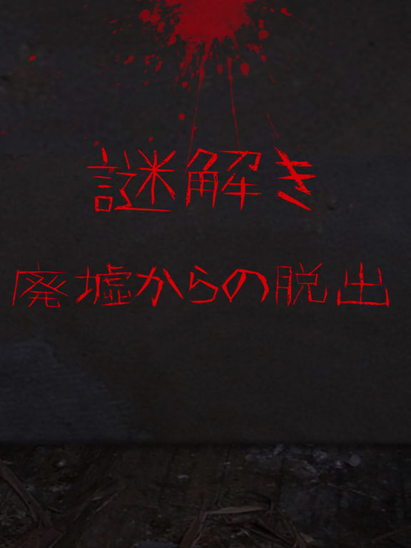 http://a1.mzstatic.com/jp/r30/Purple71/v4/c8/71/12/c871121c-ba65-e640-c67a-6b2dd791911a/sc1024x768.jpeg