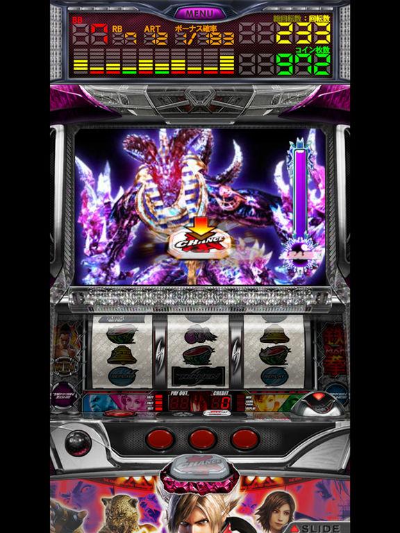 http://a1.mzstatic.com/jp/r30/Purple71/v4/ca/1e/39/ca1e39d6-b4ee-0c0a-c14a-cc31807e3568/sc1024x768.jpeg