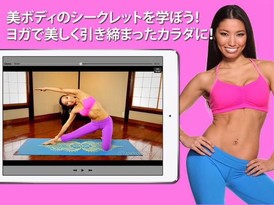http://a1.mzstatic.com/jp/r30/Purple71/v4/ce/d2/d9/ced2d97a-daae-bd34-fa08-260ec2e48e90/sc552x414.jpeg