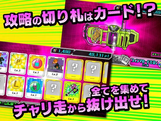 http://a1.mzstatic.com/jp/r30/Purple71/v4/d8/db/b2/d8dbb2fe-7257-aaff-5460-84c599b69428/sc552x414.jpeg