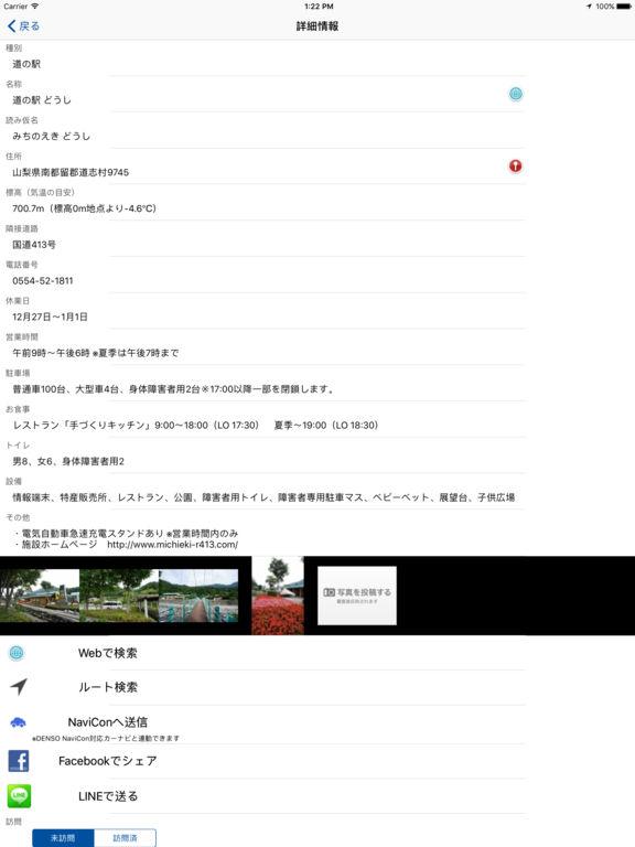 http://a1.mzstatic.com/jp/r30/Purple71/v4/da/f3/a8/daf3a8d3-b1fc-6ebd-4a53-7380fd393614/sc1024x768.jpeg