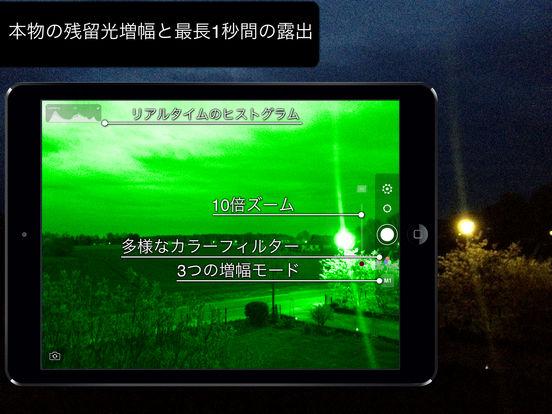 http://a1.mzstatic.com/jp/r30/Purple71/v4/dd/5e/1d/dd5e1d9d-f139-2715-b06f-5ab1dfc583e3/sc552x414.jpeg