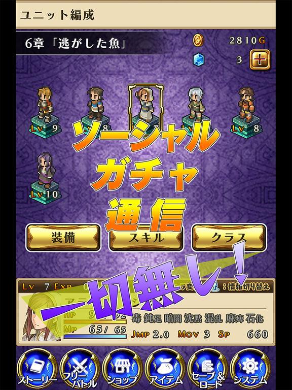 http://a1.mzstatic.com/jp/r30/Purple71/v4/e1/37/c2/e137c220-4428-a53b-d74b-13af6a9a84d3/sc1024x768.jpeg
