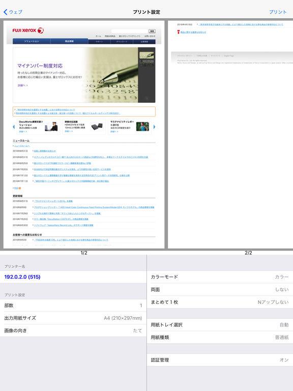 http://a1.mzstatic.com/jp/r30/Purple71/v4/e4/47/44/e4474462-d382-680d-a78f-eae79f304e4d/sc1024x768.jpeg
