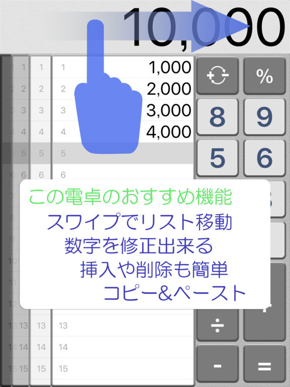 http://a1.mzstatic.com/jp/r30/Purple71/v4/e9/66/a6/e966a6c6-a64d-f6bf-6174-317d15fd014b/sc1024x768.jpeg