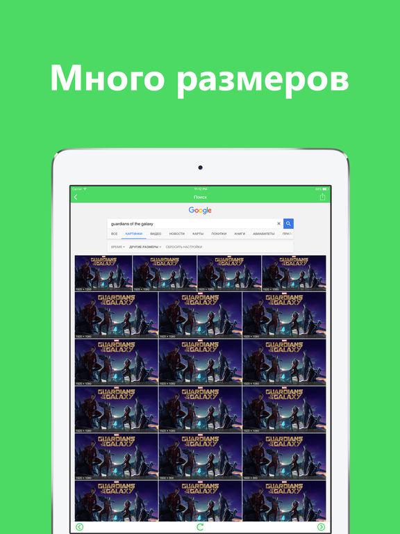 http://a1.mzstatic.com/jp/r30/Purple71/v4/ea/e2/84/eae28495-fd5b-22f7-38eb-78a2f652c50e/sc1024x768.jpeg