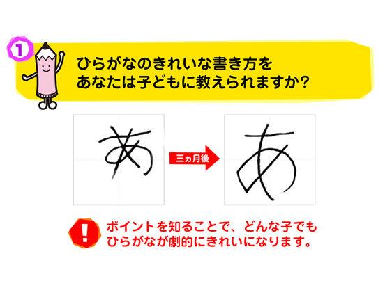 http://a1.mzstatic.com/jp/r30/Purple71/v4/eb/54/07/eb54070d-5d39-f2f9-a4f5-e31fa16ed62b/sc552x414.jpeg