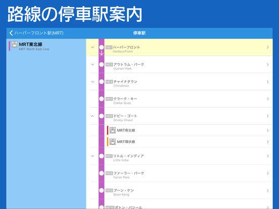 http://a1.mzstatic.com/jp/r30/Purple71/v4/f4/ec/4a/f4ec4a39-d6cb-d6c3-cadb-8ff1ba31300e/sc552x414.jpeg